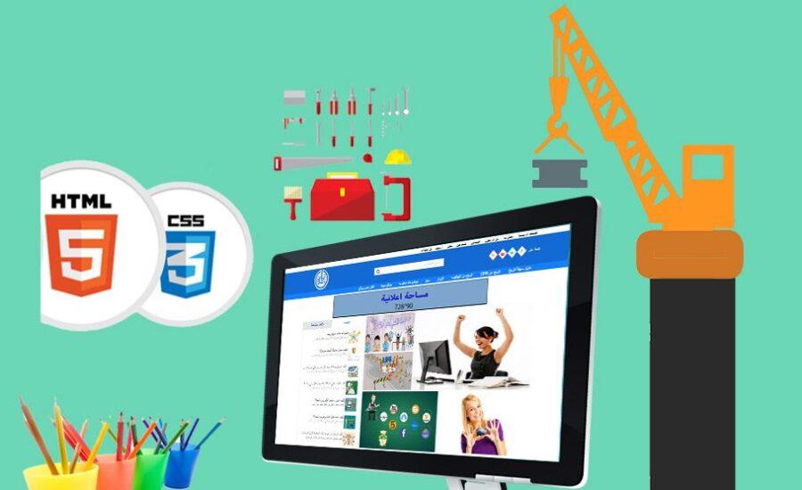 مواقع الكترونية لنشاطك التجاري