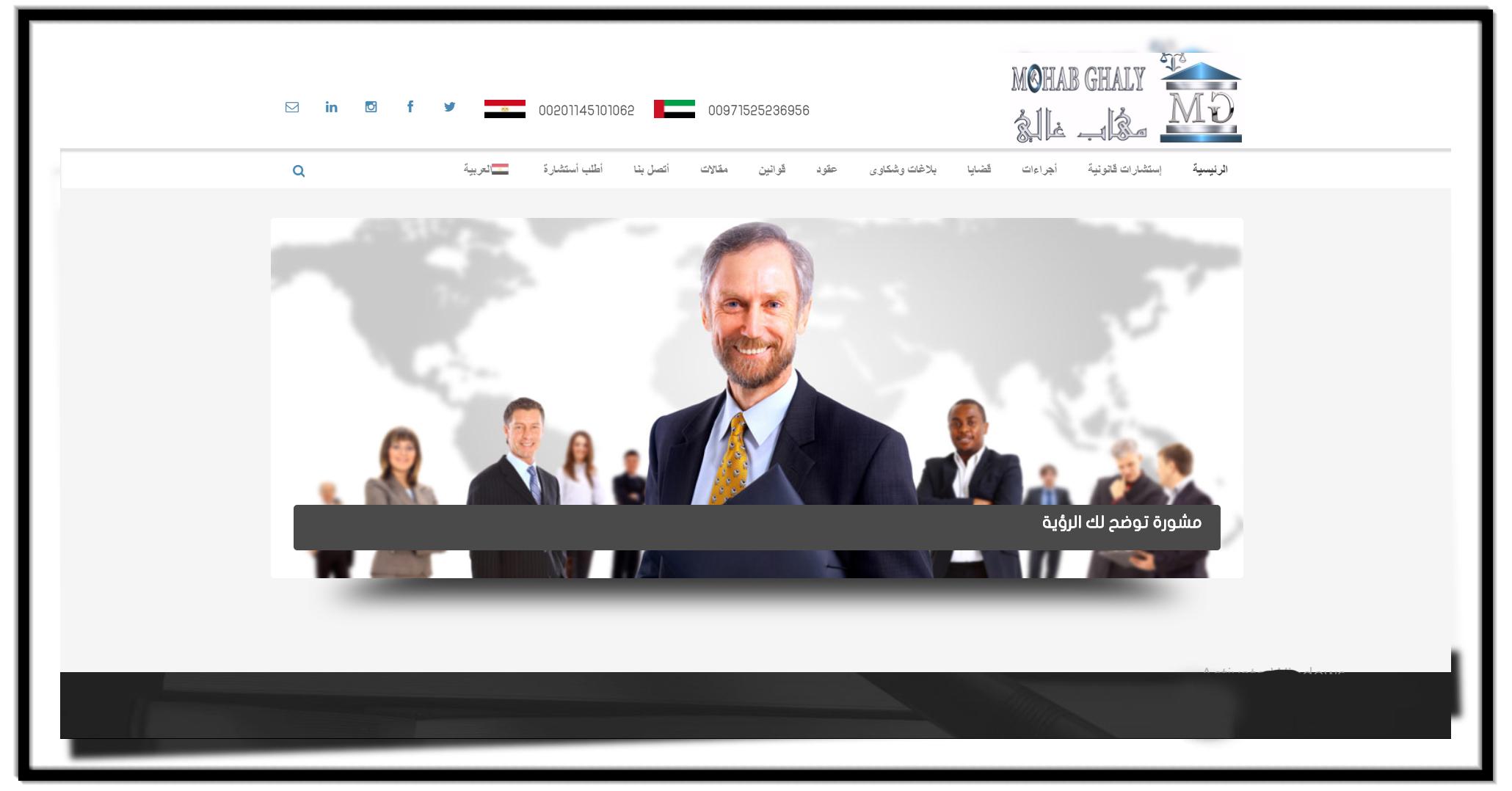 شركة تصميم وتطوير المواقع الإلكترونية