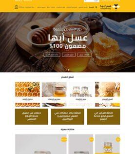 3salabha.com-thumb